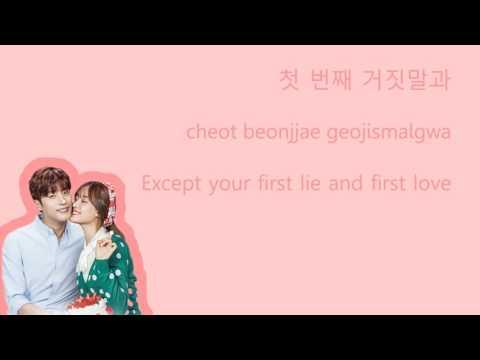 LYRIC Song Ji Eun ft Sung Hoon Same ost my secret romance