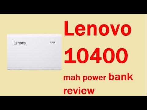 Lenovo 10400mah Power Bank Review Lenovo Power Bank Youtube