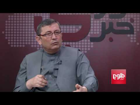 TAWDE KHABARE: Human Rights Abuse By CIA-Backed Commanders Discussed