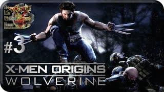 X-Men Origins: Wolverine[#3] - Озеро Алкали (Прохождение на русском(Без комментариев))