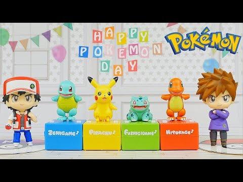 Download Youtube: Pokemon Day 2018