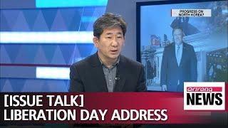 [ISSUE TALK] Are South Korea and the U.S. making progress on North Korea?