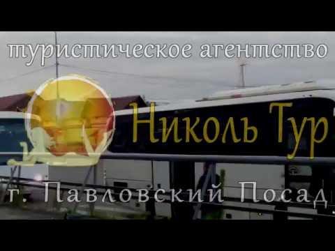 Шоп-туры в город Иваново