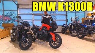 BMW K1300R. Самый брутальный нейкид