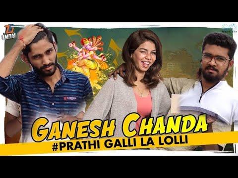 Asking Ganesh Chandha | Ganesh Chanda | Ganesh Chandha kastalu | Vinayaka Chanda | వినాయక చందా
