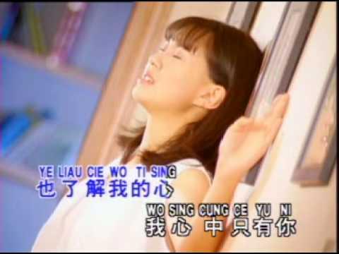 Cen Te Hau Siang Ni ( Timi Zhou )