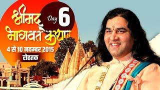 Live Bhagwat Katha Rohtak // Shri Devkinandan Thakur Ji Maharaj // Day 06 // 09 Nov 2015