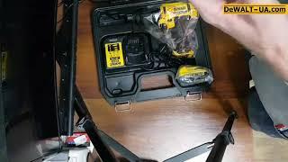 Розпакування акумуляторного шуруповерта Dewalt DCD710D2