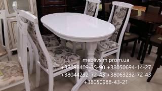 видео Овальные кухонные столы