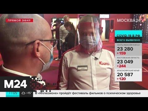 Москва 24 рассказала, насколько усложнилась ситуация с коронавирусом в столице - Москва 24