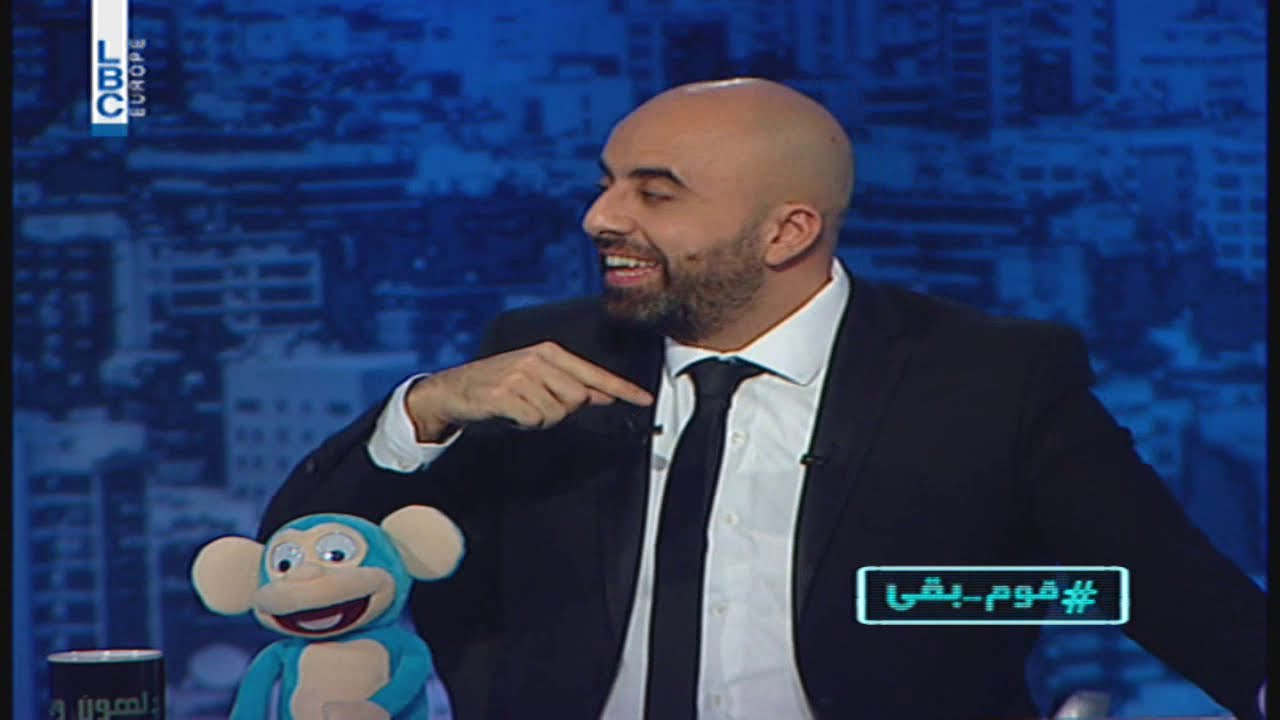 Lahonwbas - Episode 15 - لهون وبس – لمين قال هشام #قوم_بقى؟