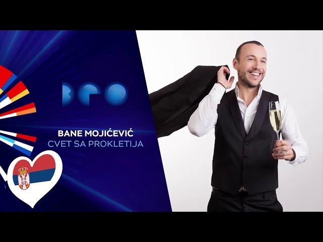 Bane Mojićević - Cvet sa Prokletija / Beovizija 2020