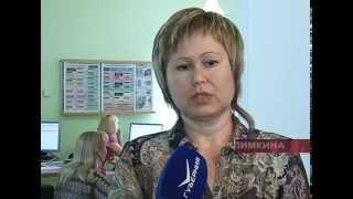 В Жигулевске 367 работников пройдут опережающее обучение