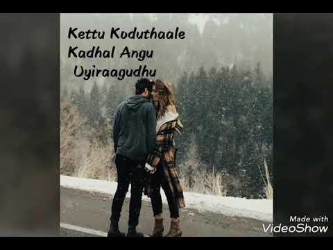 Ragasiyamanathu Kadhal Whatsapp Status 😍😍