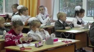 Первый класс - первые дни в школе.