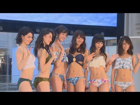 水着販売の「Ai(アイ)」(京都市)が12日、東京都内で今年夏の新作水着のファッションショーを開催した。インターネット通販サイトの...