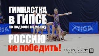 Художественная гимнастика / группа 2010 КСТОВО