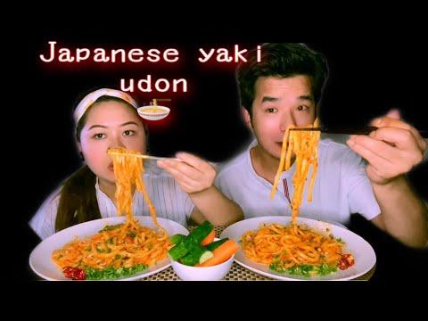 Download Japanese yaki udon 🍜 mukbang with salad 🥗 /NEPALI COUPLE MUKBANG/ASMR.couple goals.Janu&suman