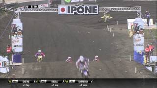 MXGP of Patagonia Argentina MXGP Full Qualifying Race 2015 - motocross thumbnail