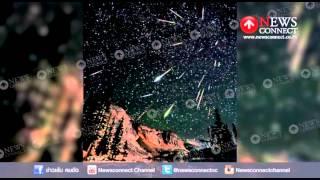 ชวนชมฝนดาวตกคืนวันแม่ 12 สิงหาคม : NewsConnect Channel