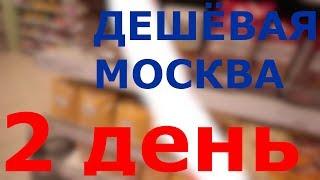 Материнский капитал предлагают выдавать наличными по 10 тысяч рублей в месяц
