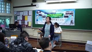 Publication Date: 2018-11-04 | Video Title: 2018-11-03 基本法盃中學辯論賽 (初賽)