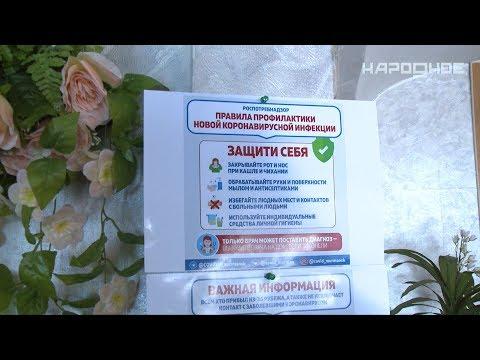 На досрочных каникулах апатитские и кировские школы