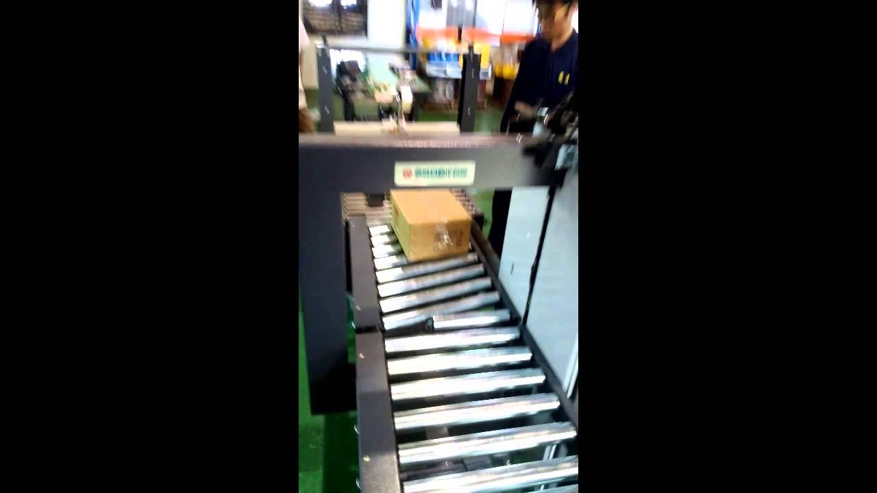 嘉啟自動化包裝--小型自動化包裝系統 -自動落料加上自動秤重,秤重完畢封箱,捆包一次完成。 - YouTube
