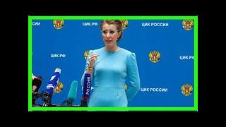 Ксения Собчак ждет второго ребенка| TVRu
