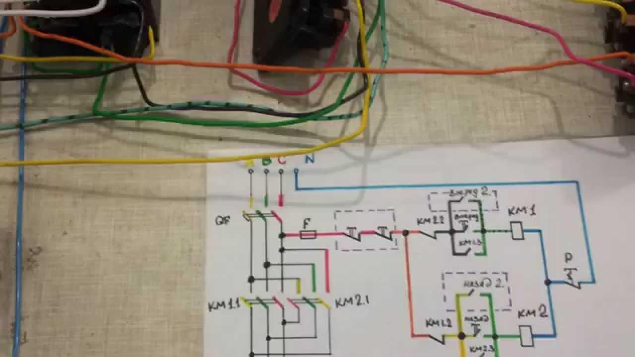 Схема реверсивного пускателя видео фото 424