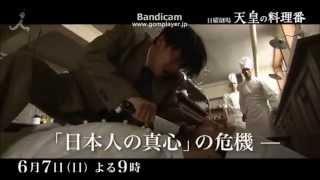 天皇の料理番 佐藤健/TBS 第七話あらすじ&CM(わ題のネタちゃんねる)...
