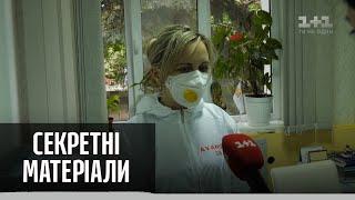 Чому в Україні не працює телемедицина – Секретні матеріали