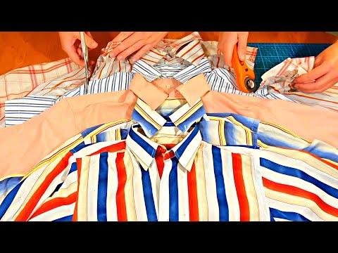 5 старых рубашек.