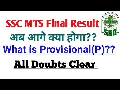 SSC MTS FINAL RESULT CONFUSION ABOUT PROVISIONAL RESULT | ALL DOUBTS CLEAR VIDIEO