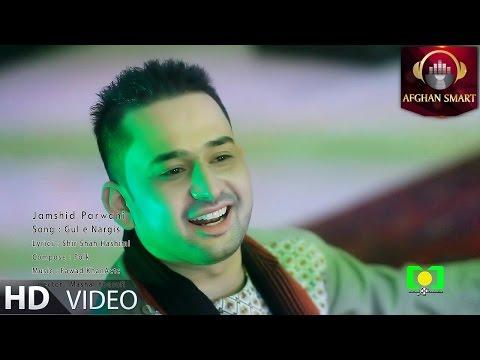 Jamshid Parwani - Gul e Nargis OFFICIAL VIDEO