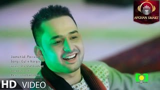 Jamshid Parwani - Gul e Nargis OFFICIAL VIDEO