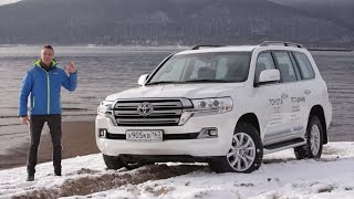Toyota Land Cruiser 200 2016-2017 - фото, цена, характеристики, тест-драйвы, видео