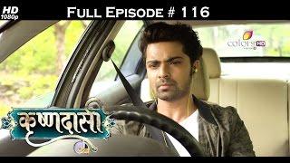 Krishnadaasi - 5th July 2016 - कृष्णदासी - Full Episode
