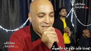 الفنان الكبير نجم الوسطي سامي المغاري حفل آل معتوق