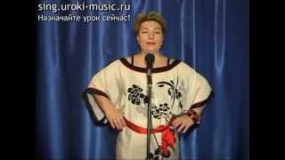 Как научиться петь, уроки вокала, обучение вокалу(Все бесплатные уроки http://v.urokimusic.ru Назначить занятия с этим преподавателем http://sing.uroki-music.ru/ Уроки вокала...., 2011-06-02T13:43:43.000Z)