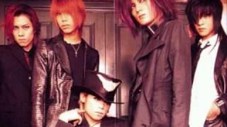 The song 'Toguro' off their 2008 album Uroboros. Dir en Grey... aga...