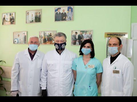 Петро Порошенко передав 5 тисяч ІФА-тестів для міської лікарні швидкої допомоги Вінниці