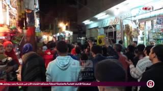 مسيرة صفط اللبن بالجيزة - امس
