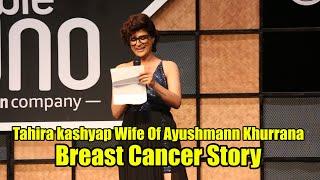 Ayushmann Khurrana Wife Tahira Kashyap Breast Cancer Story