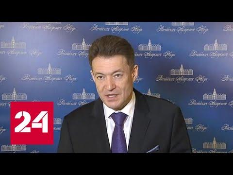 Новый формат выборов в РАН: голосование пройдет в прямом эфире - Россия 24