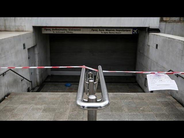 Греция: двухдневная забастовка против пенсионной реформы