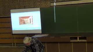 Школа графического дизайна. Дизайн и разработка упаковки. История искусств 2