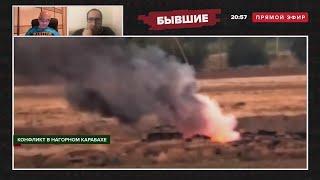 Как соблюдают ПРЕКРАЩЕНИЕ ОГНЯ? Обсуждение последних событий в Карабахе
