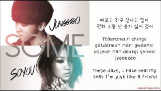 [soyu (sistar) & Junggigo (ft. Lil Boi Of Geeks)] Some (썸) Hangul/romanized/english Sub Lyrics