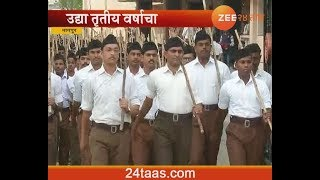 RSS Chief To Address 3rd Year Camp On June 16 In Nagpur